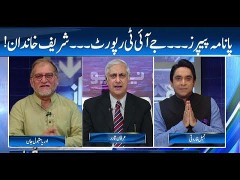 Panama Case, JIT Report & Sharif Family   Watch Harf e Raaz with Orya Maqbool Jan 10th July 2017
