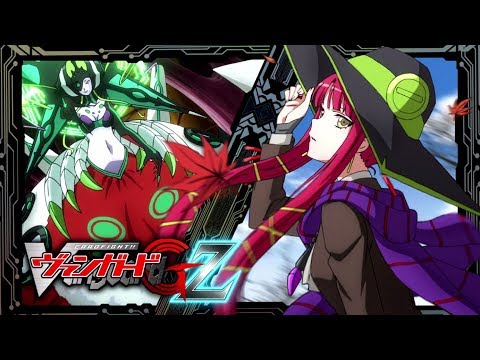[Sub][TURN 9] Cardfight!! Vanguard G Z Official Animation - Evil Governor Gredora