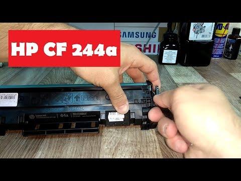 HP CF244A заправка картриджа | Как заправить. Инструкция | HP44a How To Refill