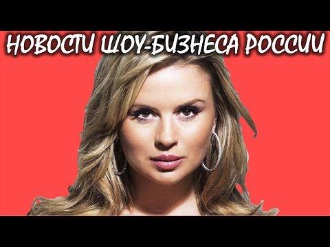 Анна Семенович в молодости Жизнь звезд, звезды без макияжа