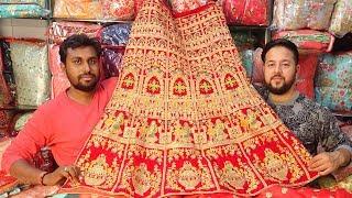 दुल्हन का पहले शृंगार लेहेंगा | CHEAPEST BRIDAL LEHENGA IN INDIA | 1000 तरह के लहंगे | Business Idea