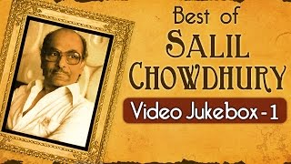 Best of Salil Chowdhury Songs - Jukebox 1 - Evergreen Classic Bollywood Hindi Songs