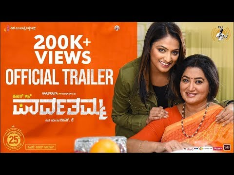 Daughter of Parvathamma Trailer