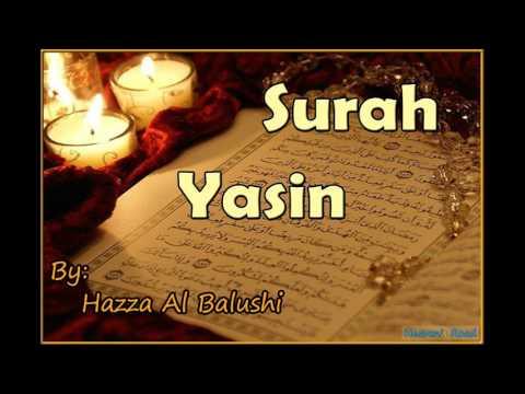 Beautiful Recitation Of Surah Yasin By Hazza Al Balushi