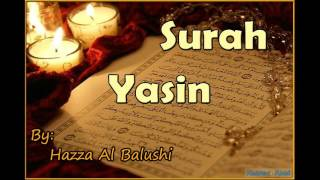 Beautiful Recitation of Surah Yasin by Hazza Al Balushi