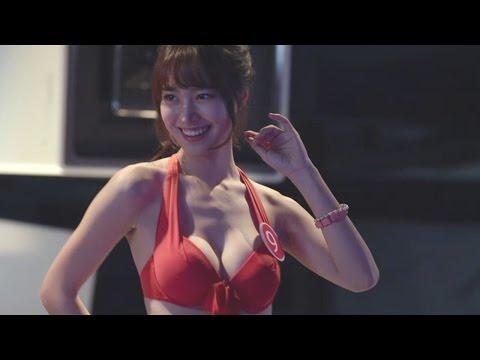 Jin Se-yeon Bikini Cut
