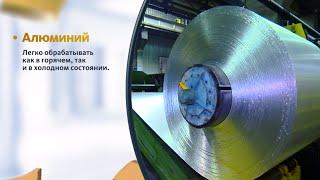 видео Самое важное сырье для черной металлургии: