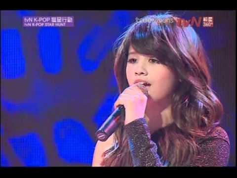 Sorn (TVN Kpop Star Hunt) - Because you're mine