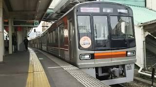 「66系 桂へ」 大阪メトロ66系 長岡天神発車
