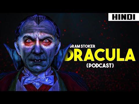 Dracula – Bram Stoker Novel Story (Podcast) | Haunting Tube
