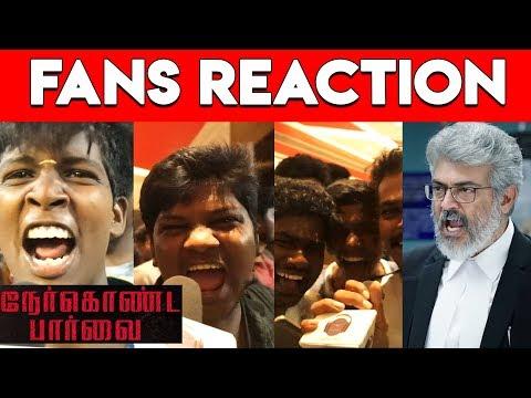 Nerkonda Paarvai Trailer Theatre Response | Fans Reaction | Ajith Kumar | Yuvan Shankar Raja