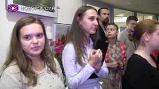 Новая выставка в Арт-Донбассе