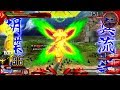 【全員グシオンの中、怒りの覚醒技を決めるwwwww】ドラゴンガンダム【練度★15】【EXV…