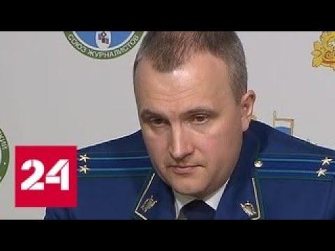 Прокуратура Свердловской области пытается докопаться до тайны перевала Дятлова - Россия 24