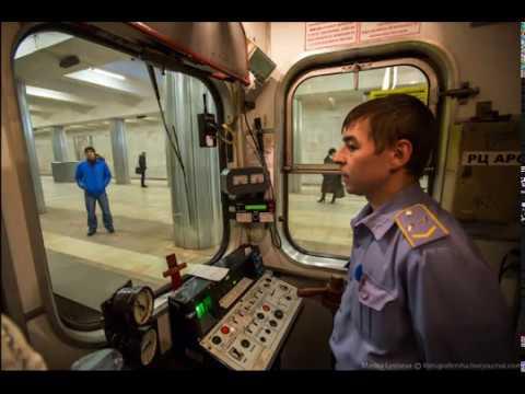 Как устроиться в метро машинистом