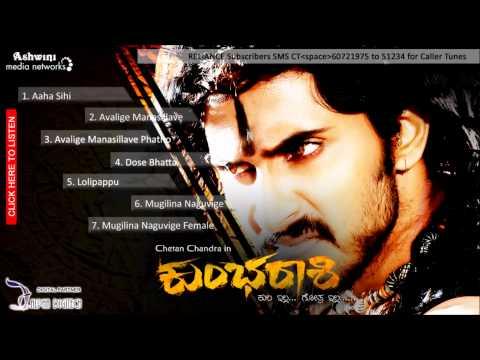 Kumbha Raashi | Full Kannada Songs Juke Box | Chethan Chandra,Roopika