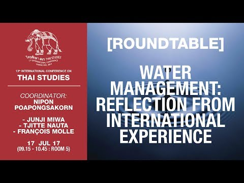 Water Management: Reflection from International Experience [Roundtable] (17/07/17)