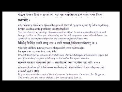 Sri Rudram and Chamakam - Learning tutorial with lyrics