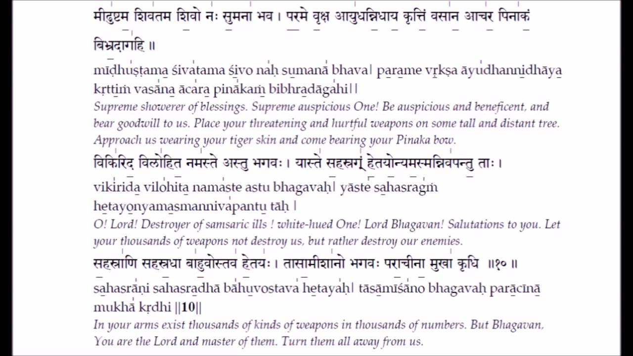 Bhagya Suktam Sanskrit Ebook Download