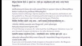 Sri Rudram and Chamakam - Learning tutorial with lyrics ( Extremely Powerful Shiva Mantra )