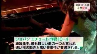 Aimi Kobayashi plays Chopin - Etude no.4 op.10 C sharp-minor