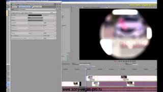 КАК ЗАМАЗАТЬ (ЗАМАСКИРОВАТЬ) ЛЮБЫЕ ОБЪЕКТЫ НА ВИДЕО В SONY VEGAS PRO 12(Видеоурок из серии видео о программе Sony Vegas Pro от практикующего видеооператора с более чем 9-летним стажем..., 2013-10-18T10:19:14.000Z)
