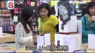 蘋果官網特賣 折扣7% 燦坤尬便宜 進帳1億--蘋果日報 20140111