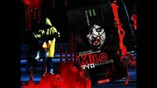 MILO (1998) Film Horror Completo ITA