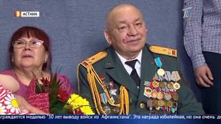 Воины-интернационалисты отмечают годовщину вывода советских войск из Афганистана
