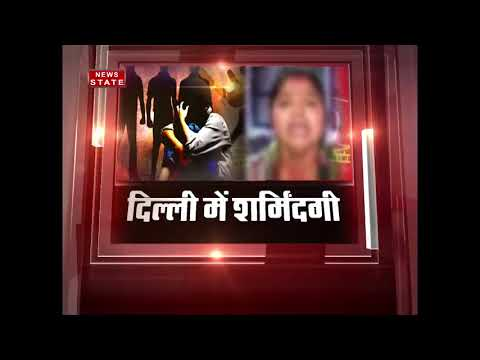 delhi commission of women volunteer were beaten and parade in narela area of delhi