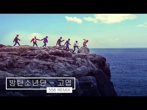 (방탄소년단) BTS - Dead Leaves (556 Remix/Mashup)
