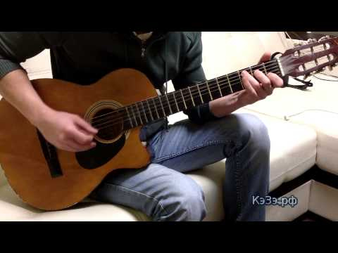 Микс– Сергей Шнуров - Никого не жалко (OST Бумер)