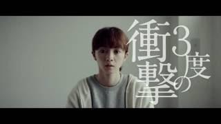 映画『愚行録』は2017年2月18日(土)より全国で公開! 監督:石川慶 出...