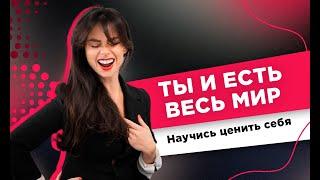 Как стать женщиной мечты любого мужчины Светлана Керимова WOMAN INSIGHT Центр женского развития