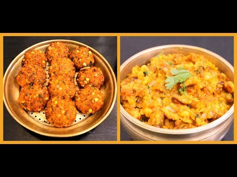 how to make vada video