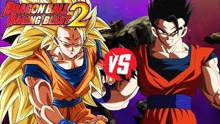 Dragonball Z: What If Battle - Super Saiyan 3 Goku Vs Ultimate Gohan