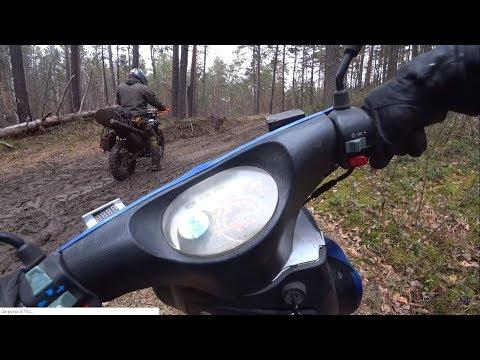 Дикая покатушка в лес на скутере. Месим грязь!