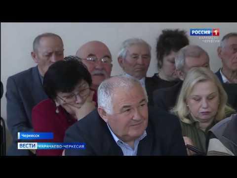 Вести Карачаево-Черкесия 18.03.2020