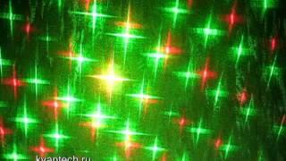 Лазерная цветомузыка с led подсветкой в интернет-магазине KvanTech.ru(, 2013-07-22T08:38:48.000Z)