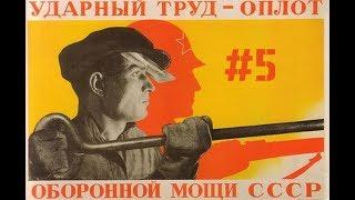 Victoria II. Ultimate Mod. СССР #5. Советско-японская война