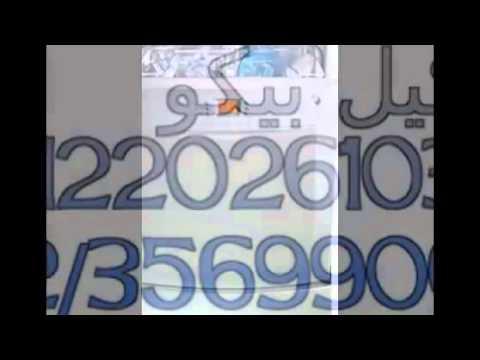 مبدعون صيانة بيكو المطرية 01220261030 ! غساله بيكو   0235710008