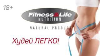 Kilo-Light натуральный комплекс для похудения