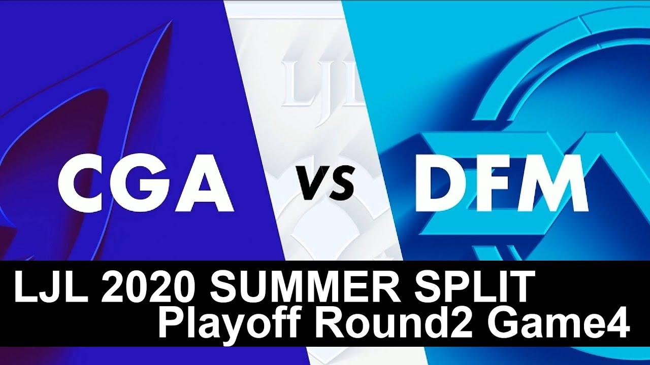 LJL2020 Summer Split Playoff Round2 : CGA vs DFM Game4