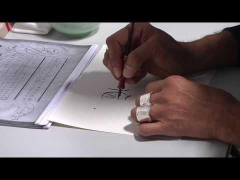 Letterform with Paul Antonio