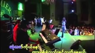 Moe Yar Thi Htae မိုးရာသီထဲ L Sai Ze အယ္လ္ဆိုင္းဇီ