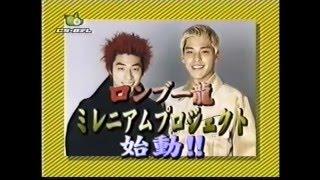 """①1996年10月から4年間に渡って放送されていた """"CS☆日テレ"""" の、閉局直前..."""