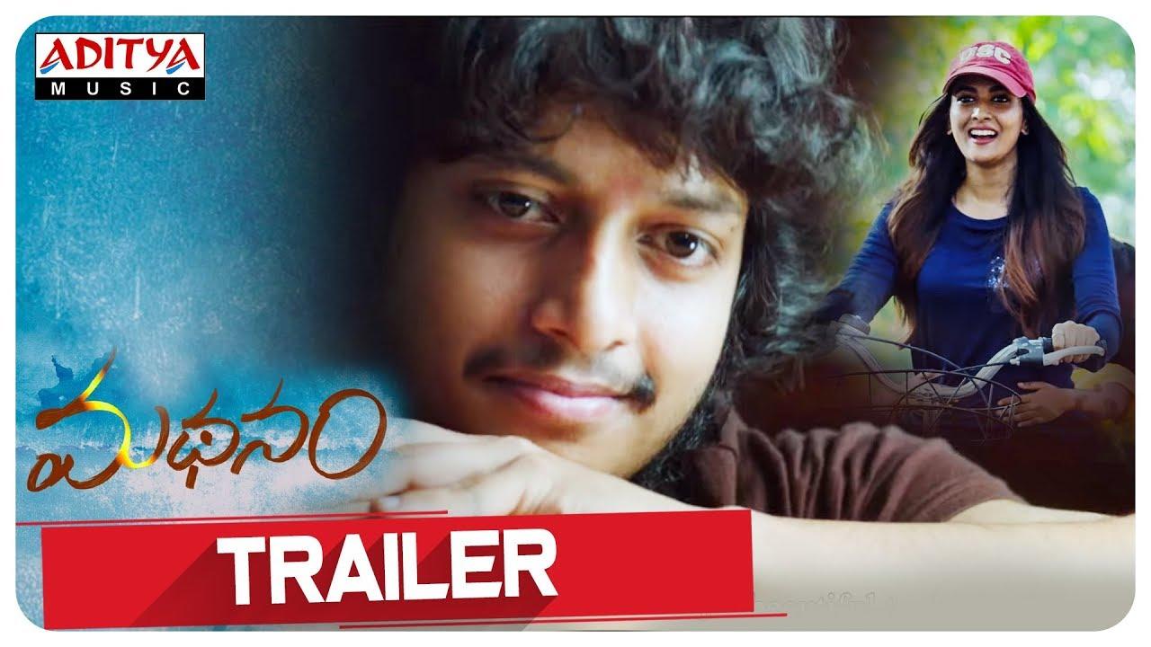 Madhanam Teaser || Srinivas Sayee, Bhavan Rao ||  Ajay Sai Manikandan