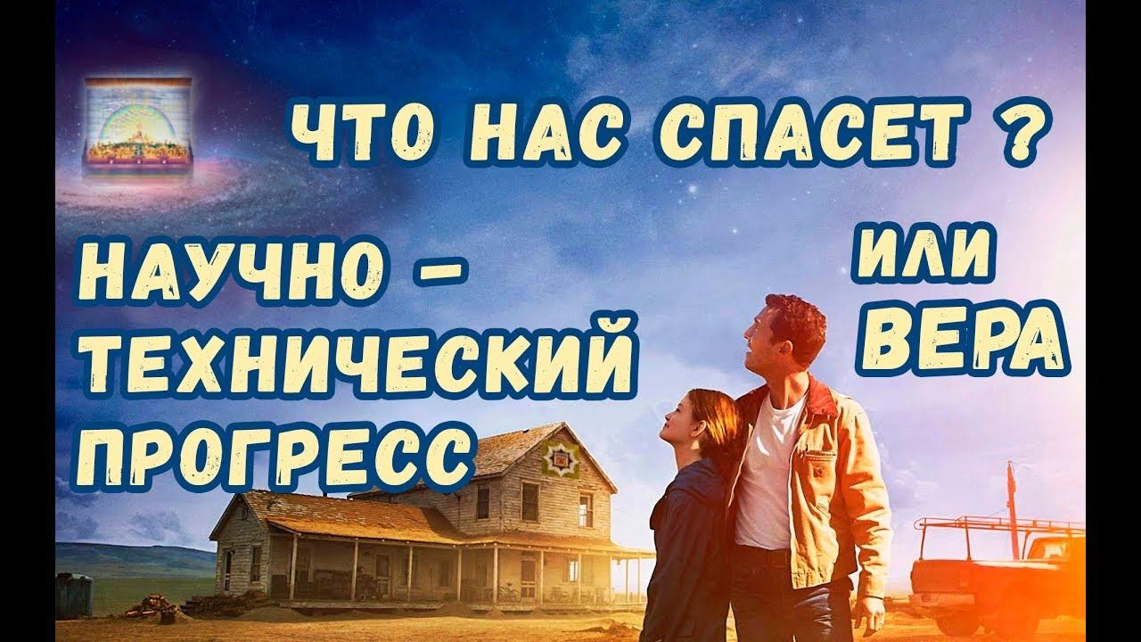 Не уходи в сумрак тьмы/православная музыка слушать смотреть клипы