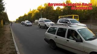 видео ДТП в Крыму: 5 октября. В Ялте сбили мужчину, личность которого устанавливают. Он