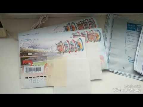Срочное сообщение по отправке семян почтой! Семена теперь отправлять НЕЛЬЗЯ!